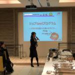 【キャリア教育】開催報告:JTBジョブtaviプログラム